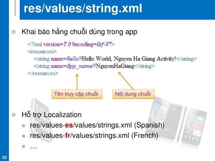 res/values/string.xml