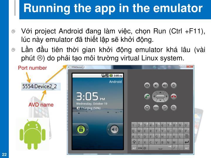 Running the app in the emulator