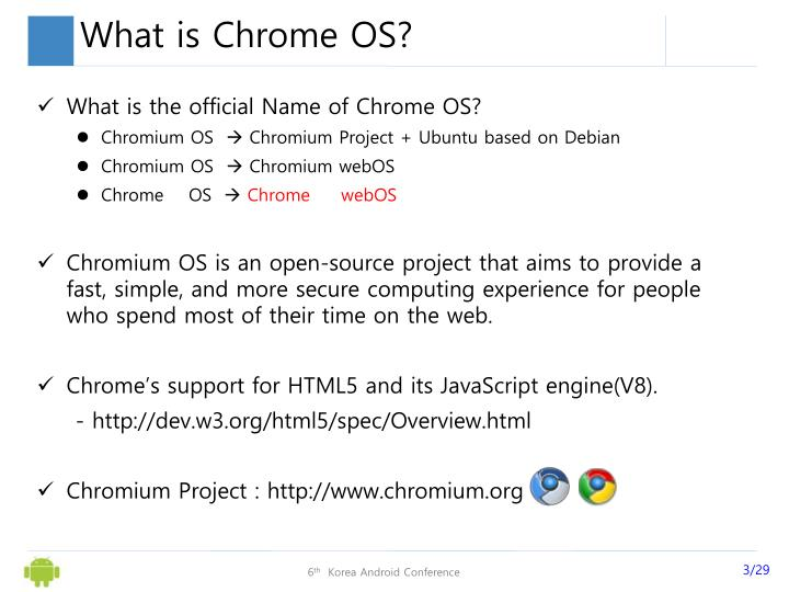 What is Chrome OS?