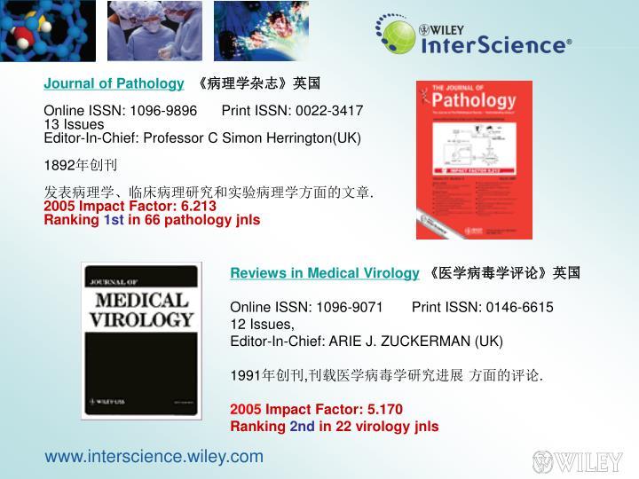 Journal of Pathology