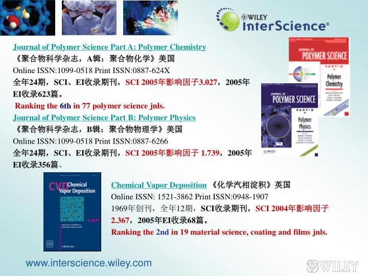 Journal of Polymer Science Part A: Polymer Chemistry