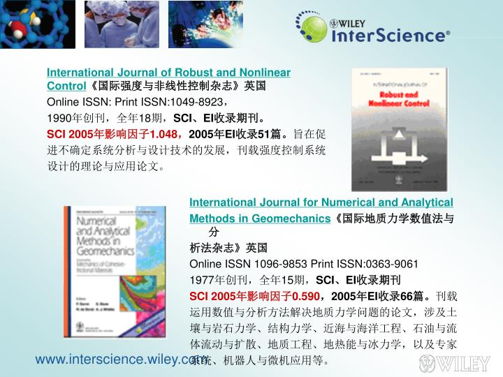 International Journal of Robust and Nonlinear