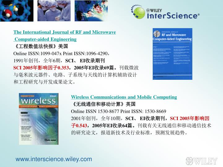The International Journal of RF and Microwave