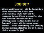 job 38 7