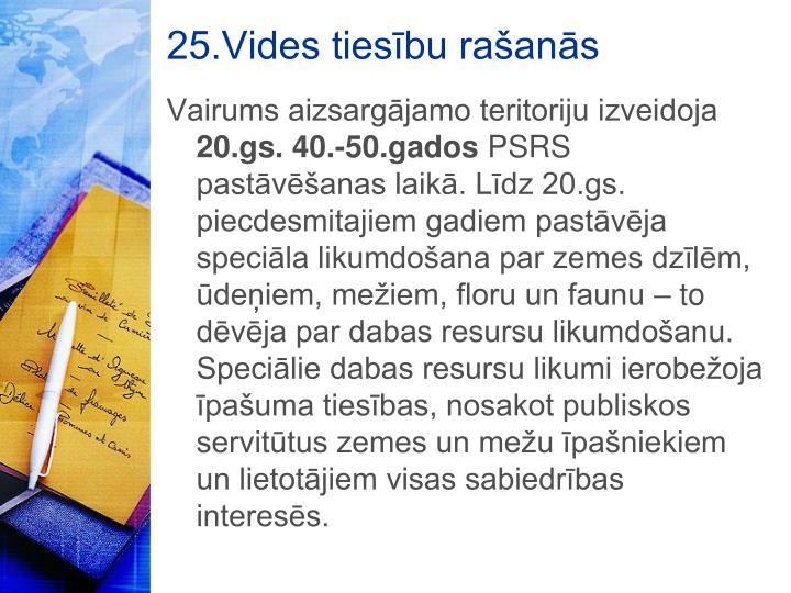 25.Vides tiesību rašanās