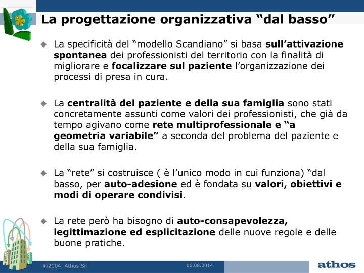 """La progettazione organizzativa """"dal basso"""""""