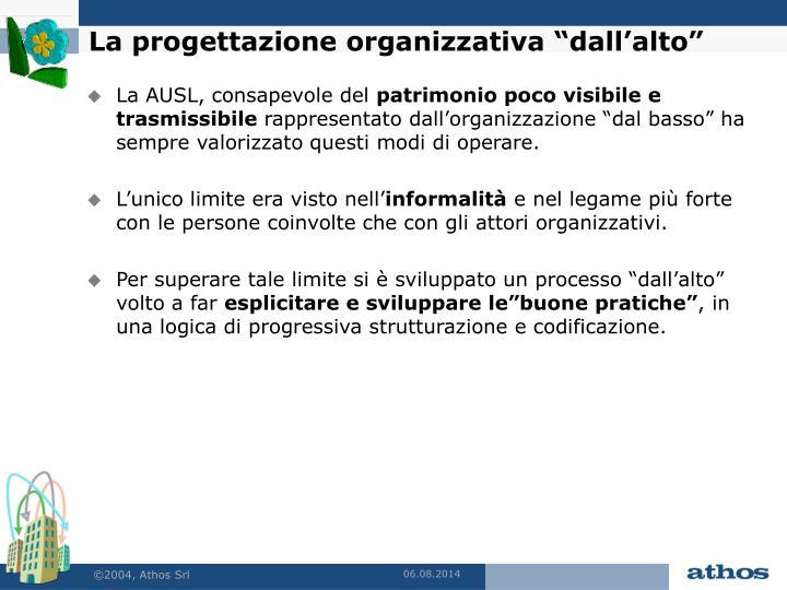 """La progettazione organizzativa """"dall'alto"""""""