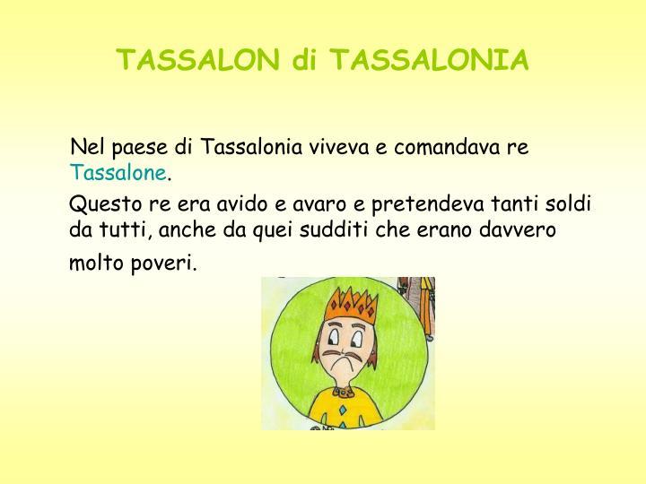 TASSALON di TASSALONIA