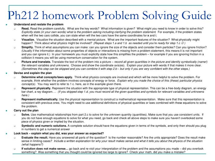 Ph212 homework Problem Solving Guide