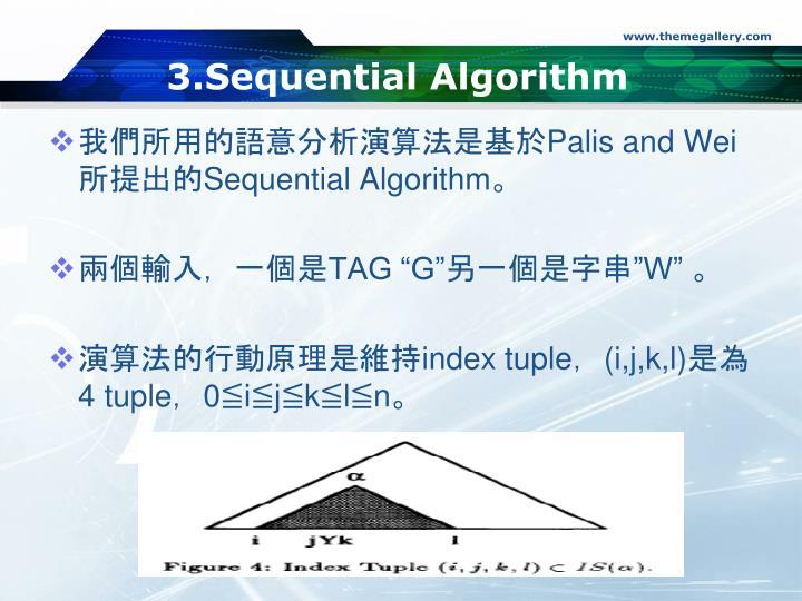 3.Sequential Algorithm