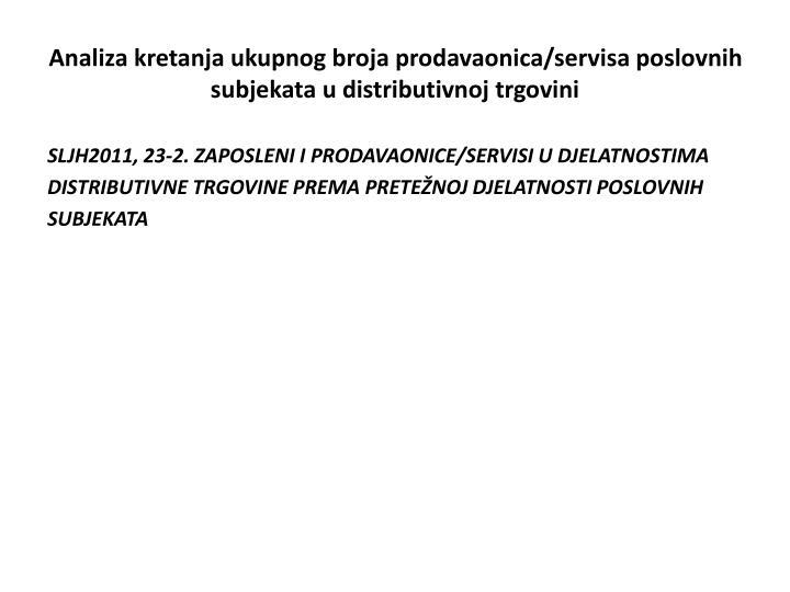Analiza kretanja ukupnog broja prodavaonica/servisa poslovnih subjekata u distributivnoj trgovini