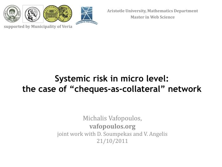 Systemic risk in micro level the case of cheques as collateral network