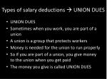 types of salary deductions union dues