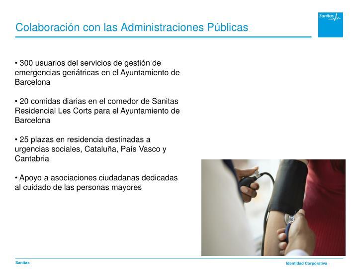 Colaboración con las Administraciones Públicas