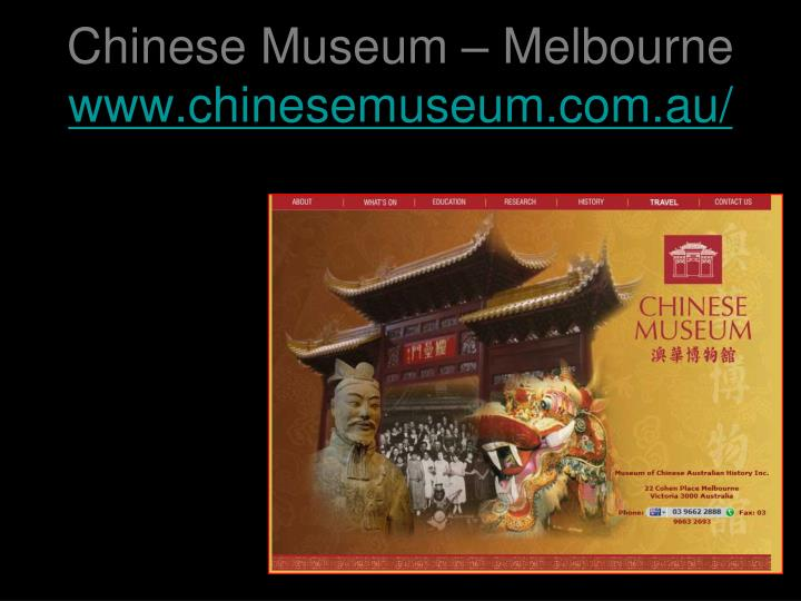 Chinese Museum – Melbourne