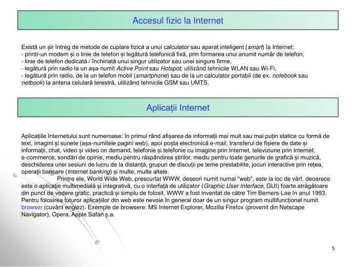 Accesul fizic la Internet