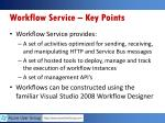 workflow service key points