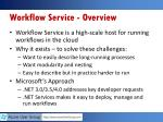 workflow service overview