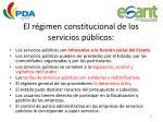 el r gimen constitucional de los servicios p blicos