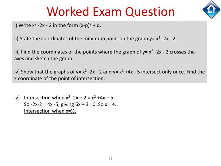 Worked Exam Question
