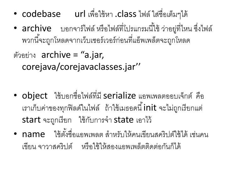 codebase      url