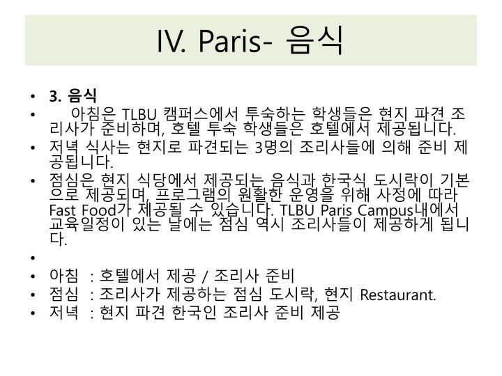 IV. Paris-