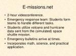 e missions net