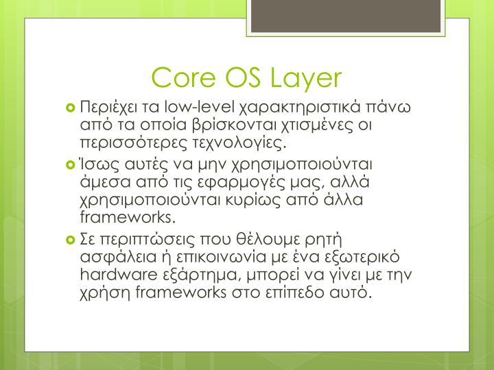 Core OS Layer