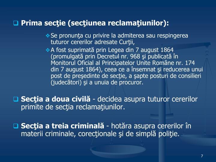 Prima secţie (secţiunea reclamaţiunilor):
