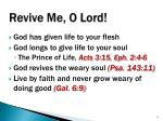 revive me o lord1