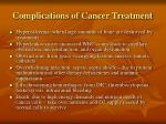 complications of cancer treatment2