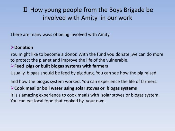 Ⅱ How young people from the Boys Brigade be