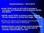 replenishment 2012 2014