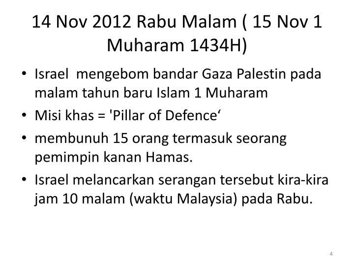 14 Nov 2012