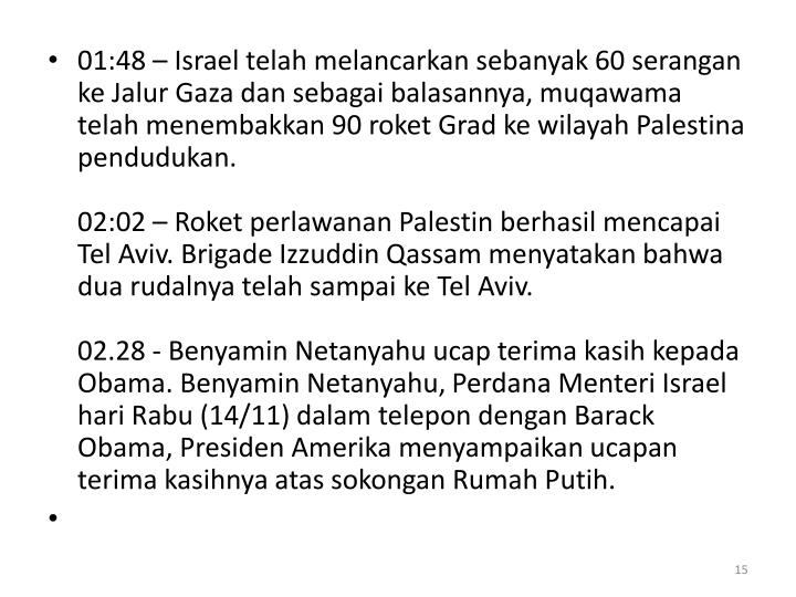 01:48 – Israel