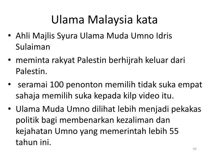 Ulama Malaysia kata