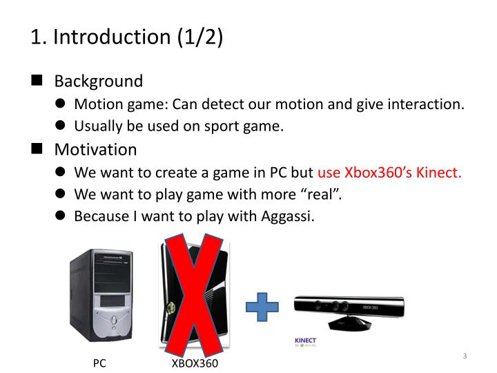 1. Introduction (1/2)