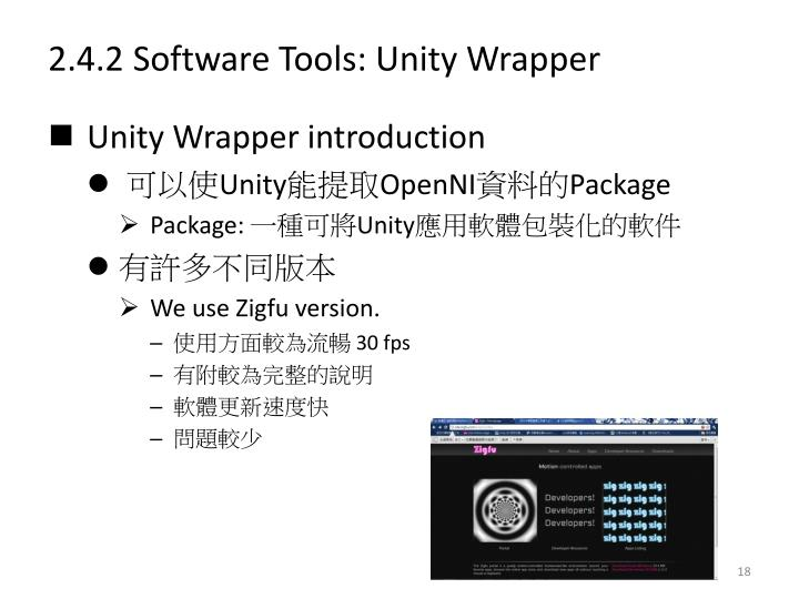 2.4.2 Software Tools: Unity Wrapper