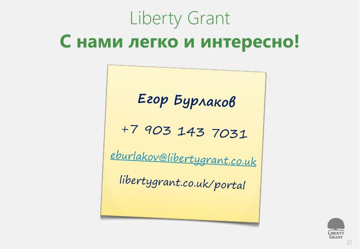 Liberty Grant
