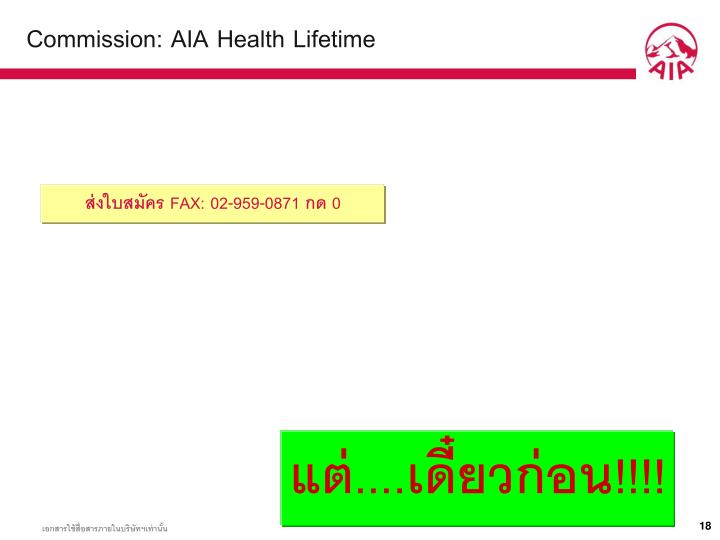 Commission: AIA Health Lifetime