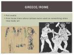greece rome