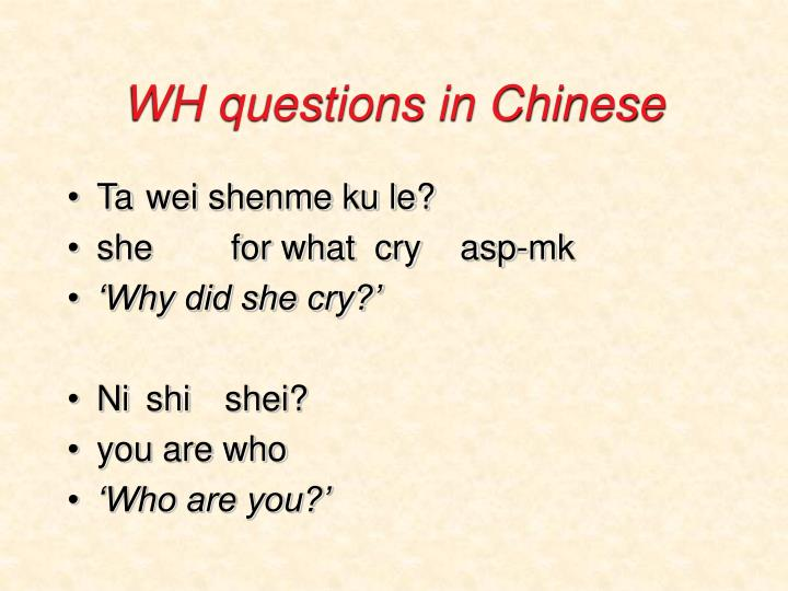 WH questions in Chinese