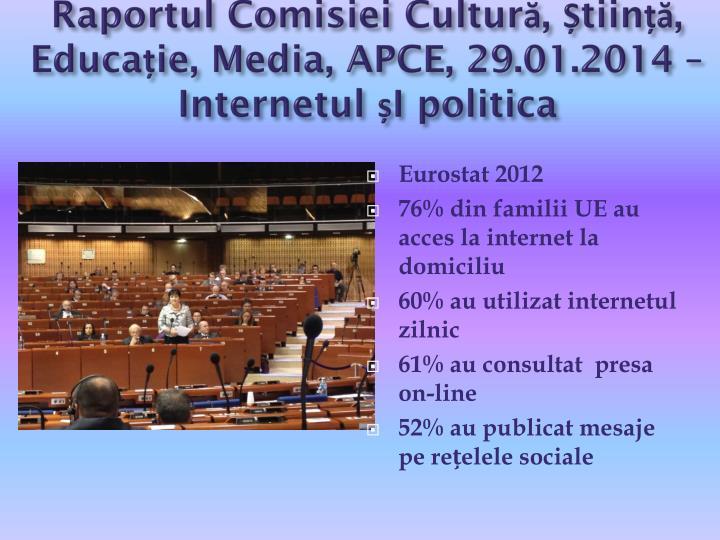 Raportul Comisiei