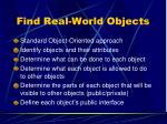 find real world objects