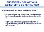 short term obligations expected to be refinanced1