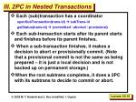 iii 2pc in nested transactions
