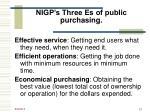 nigp s three es of public purchasing