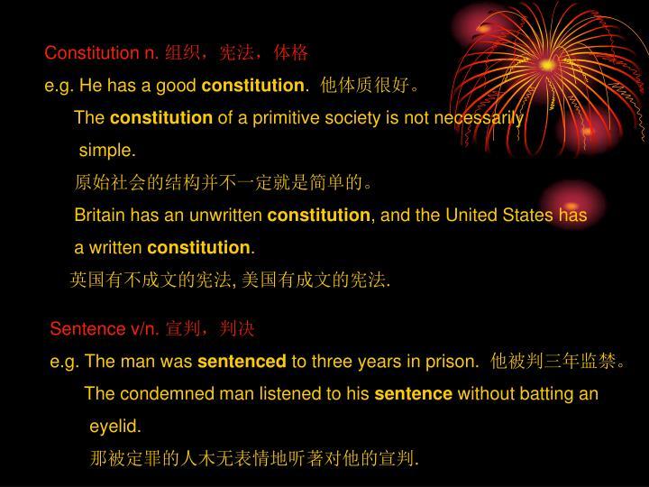 Constitution n.