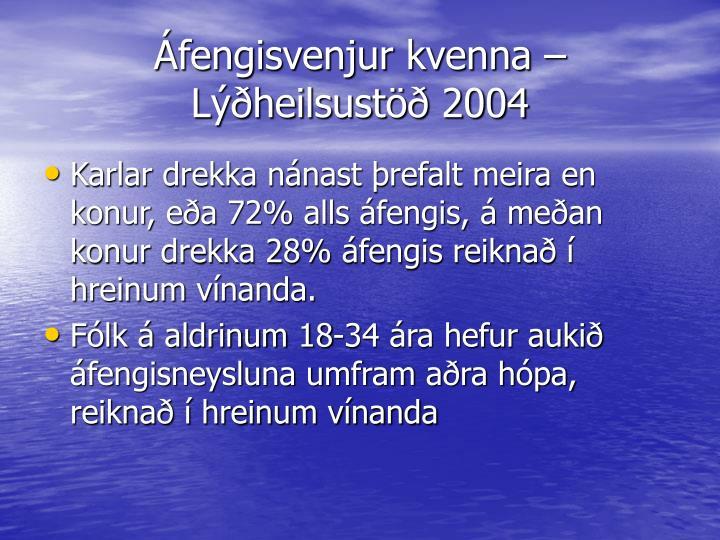Áfengisvenjur kvenna – Lýðheilsustöð 2004