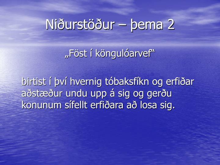 Niðurstöður – þema 2